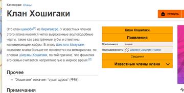 http://s9.uploads.ru/t/W9NL7.png