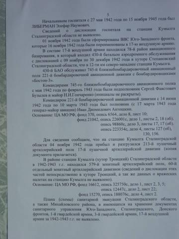 http://s9.uploads.ru/t/WEmPy.jpg