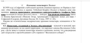 http://s9.uploads.ru/t/WFZdM.jpg