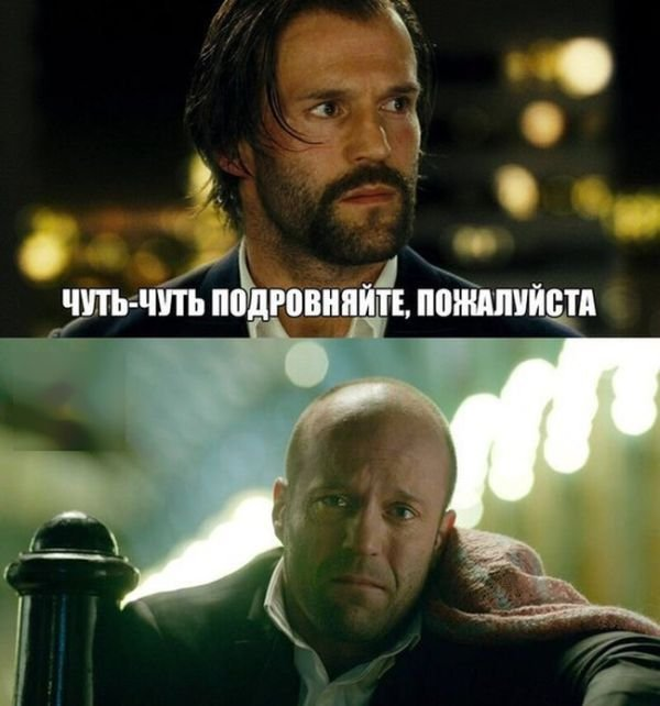 http://s9.uploads.ru/t/WFn4m.jpg