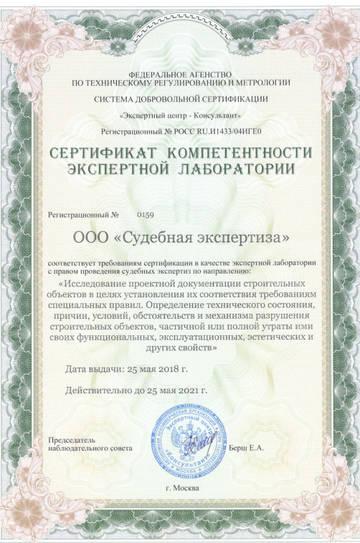 http://s9.uploads.ru/t/WHSf8.jpg