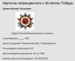 http://s9.uploads.ru/t/WJORn.jpg