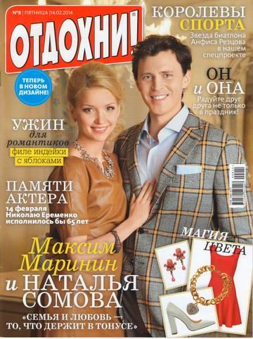 http://s9.uploads.ru/t/WKLeI.jpg