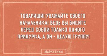 http://s9.uploads.ru/t/WKs4q.jpg
