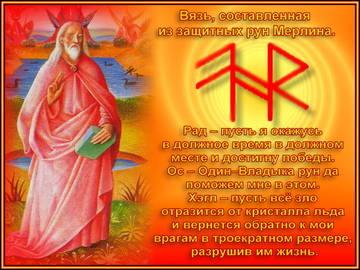 http://s9.uploads.ru/t/WN7V2.jpg