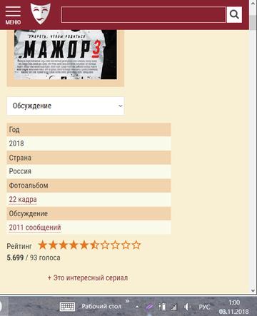 http://s9.uploads.ru/t/WP2qc.png
