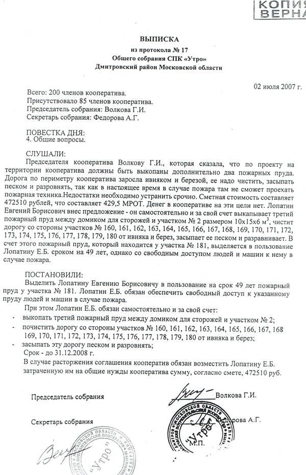 http://s9.uploads.ru/t/WUJVh.jpg