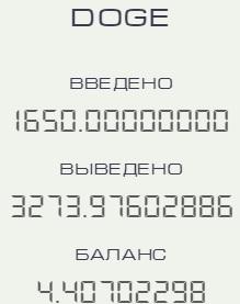 http://s9.uploads.ru/t/Wbmwu.jpg