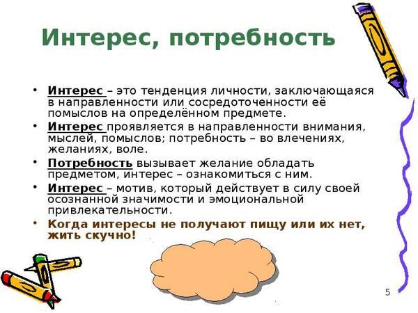 http://s9.uploads.ru/t/WcuiM.jpg