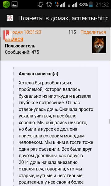 http://s9.uploads.ru/t/WhwHl.png