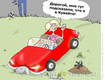 http://s9.uploads.ru/t/WnA59.jpg