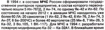 http://s9.uploads.ru/t/WnaA6.jpg