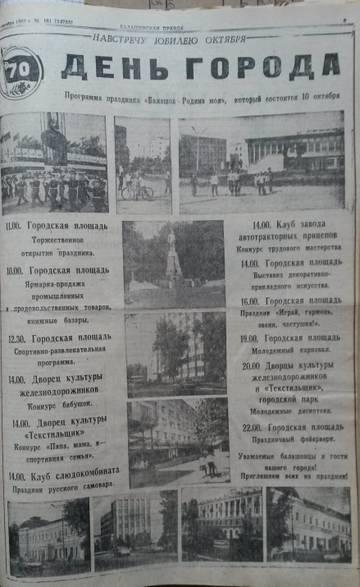 http://s9.uploads.ru/t/WndIp.jpg