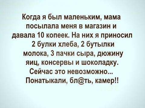http://s9.uploads.ru/t/WoMGy.jpg