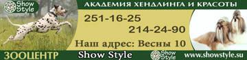 http://s9.uploads.ru/t/WpBP6.jpg