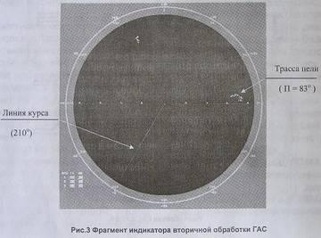 http://s9.uploads.ru/t/WsELS.jpg