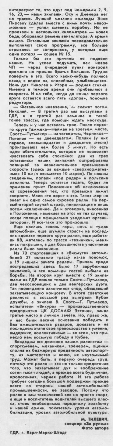 http://s9.uploads.ru/t/WsPZx.jpg