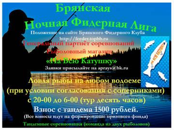 http://s9.uploads.ru/t/WudJ1.jpg
