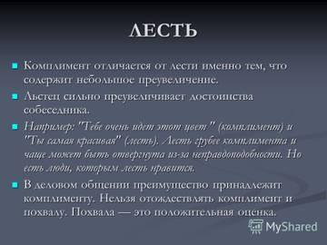 http://s9.uploads.ru/t/WxE9t.jpg