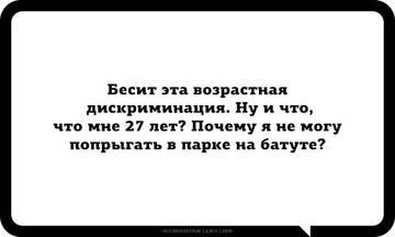 http://s9.uploads.ru/t/WxoPX.jpg