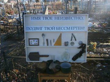http://s9.uploads.ru/t/WxsaQ.jpg