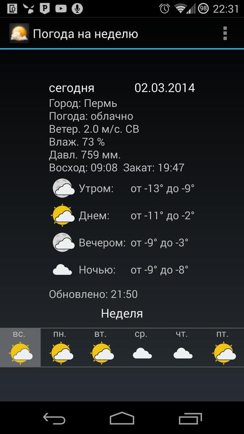 http://s9.uploads.ru/t/X0kQq.png