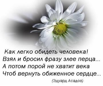 http://s9.uploads.ru/t/X5RQd.jpg