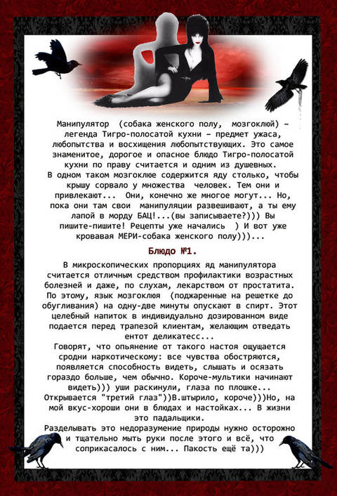 http://s9.uploads.ru/t/X7lMC.jpg