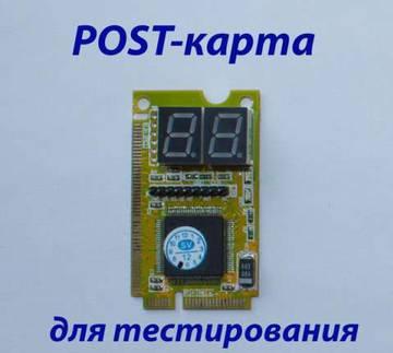 http://s9.uploads.ru/t/X8TiP.jpg