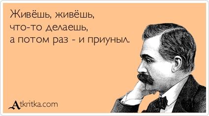 http://s9.uploads.ru/t/XAINt.jpg