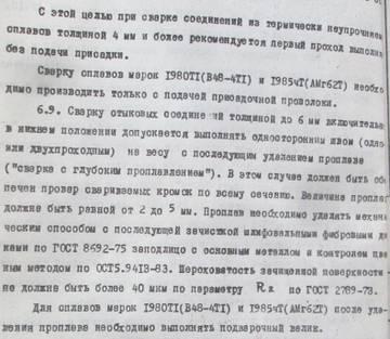 http://s9.uploads.ru/t/XAicJ.jpg