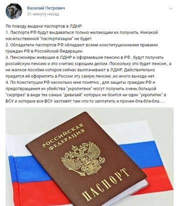 http://s9.uploads.ru/t/XGpZ9.jpg