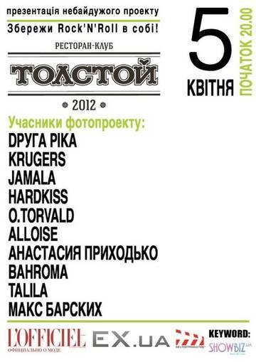 http://s9.uploads.ru/t/XJT50.jpg