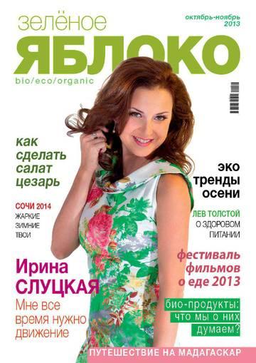 http://s9.uploads.ru/t/XL3Vl.jpg