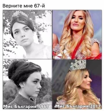 http://s9.uploads.ru/t/XPqZ1.jpg
