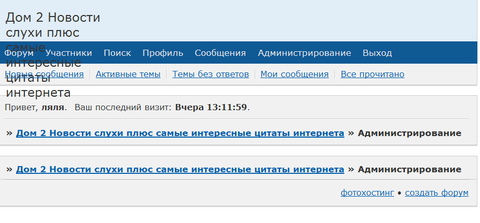 http://s9.uploads.ru/t/XT1Ux.png