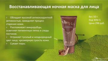 http://s9.uploads.ru/t/XUQpd.jpg