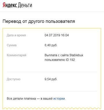http://s9.uploads.ru/t/XZ9oO.jpg