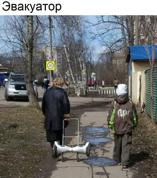 http://s9.uploads.ru/t/XZLEq.jpg