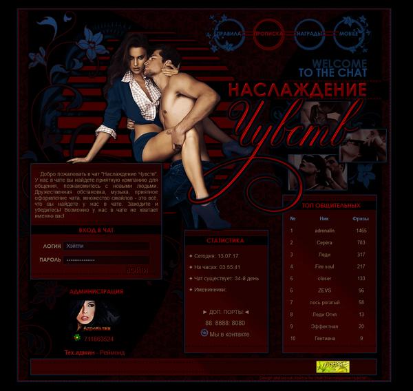 http://s9.uploads.ru/t/Xa34i.png