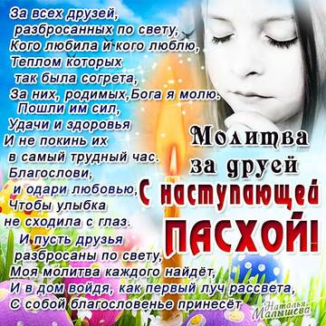 http://s9.uploads.ru/t/XarsP.jpg