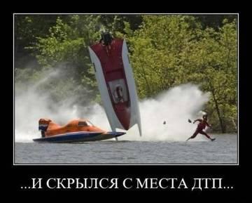 http://s9.uploads.ru/t/XeG9I.jpg