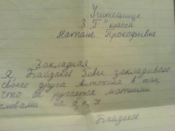 http://s9.uploads.ru/t/Xgdkj.jpg