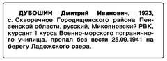 http://s9.uploads.ru/t/XjixB.jpg