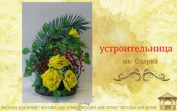 http://s9.uploads.ru/t/XmDAh.jpg