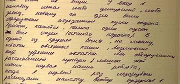 http://s9.uploads.ru/t/XqPzG.jpg