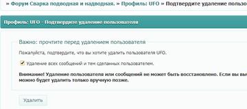 http://s9.uploads.ru/t/XqaPg.png