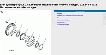 http://s9.uploads.ru/t/Xqz8M.png