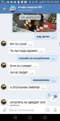 http://s9.uploads.ru/t/Xsr7c.jpg