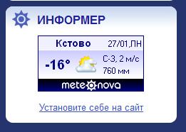 http://s9.uploads.ru/t/Xu3KC.png